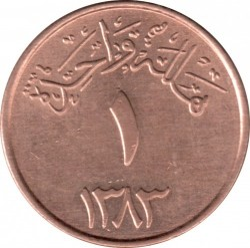 Moneta > 1halala, 1963 - Arabia Saudita  - obverse