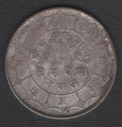 Moneta > 20pajsa, 1952 - Nepal  - reverse