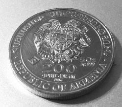 Moneda > 200dram, 2014-2016 - Armenia  (Arca de Noé) - obverse