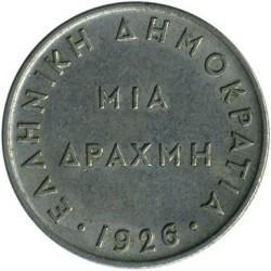 Munt > 1drachma, 1926 - Griekenland  - obverse