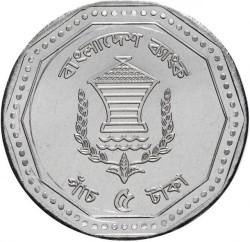Монета > 5таки, 2012-2013 - Бангладеш  - reverse