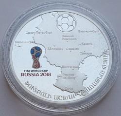 Moneda > 100dram, 2018 - Armenia  (Copa Mundial de Fútbol de Rusia 2018) - reverse