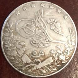 Munt > 5qirsh, 1909 - Egypte  - obverse