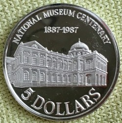 Moneta > 5dollari, 1987 - Singapore  (100° anniversario - Museo Nazionale) - reverse