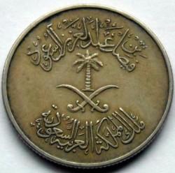 Moneda > 25halalas, 1972 - Arabia Saudita  (Dos puntos y un gancho) - obverse
