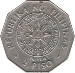 Moneda > 2pesos, 1991 - Filipinas  (Centenario del Movimiento Nacional - Elpidio Rivera Quirino) - obverse