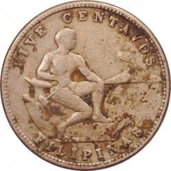 العملة > ٥سنتافو, 1930-1935 - الفلبين  - reverse