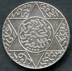 Moneta > 5dirham, 1882-1896 - Marocco  - obverse