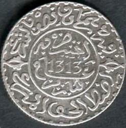 Moneta > 5dirham, 1882-1896 - Marocco  - reverse