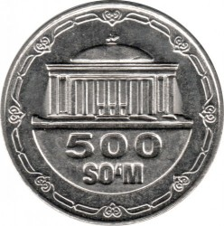 Moneda > 500so'm, 2018 - Uzbekistán  - reverse