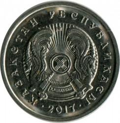 Moneta > 20tenge, 2017 - Kazakistan  - obverse