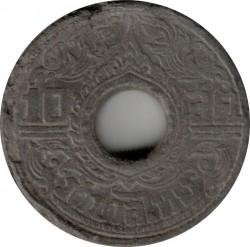 Coin > 10satang, 1944-1945 - Thailand  - reverse