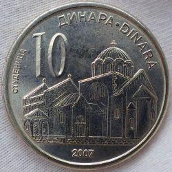 Монета > 10динара, 2007 - Сърбия  - reverse