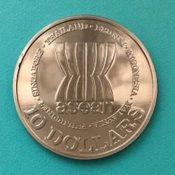 Moneta > 10dollari, 1987 - Singapore  (20° anniversario - ASEAN-Associazione delle Nazioni Del Sud-Est asiatico) - reverse
