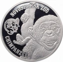Moneda > 1dollar, 2017 - Illes Verges Britàniques  (Ximpancé) - reverse