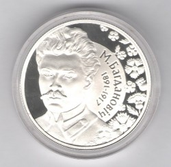 Moneda > 10rublos, 2011 - Bielorrusia  (120 aniversario - Nacimiento de M. Bahdanovich) - obverse