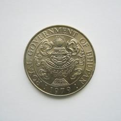 Moneta > 50chetrumų, 1979 - Butanas  - obverse