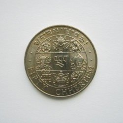 Moneta > 50chetrumų, 1979 - Butanas  - reverse