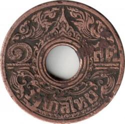 Coin > 1satang, 1941 - Thailand  - reverse