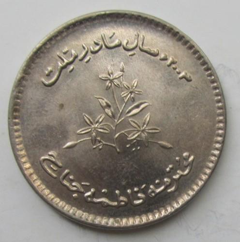 "Pakistan 10 rupees 2003 km#66 /""Year of Fatima Jinnah/"" UNC"