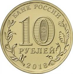 Moneta > 10rubli, 2018 - Russia  (Universiade in Krasnoyarsk, 2019 (Talisman)) - reverse