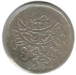 מטבע > 1/10ריאל, 1919-1948 - תימן  - obverse