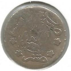 מטבע > 1/10ריאל, 1919-1948 - תימן  - reverse