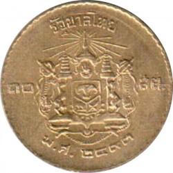 Coin > 10satang, 1950 - Thailand  (Aluminium-Bronze /yellow color/) - reverse