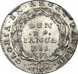 錢幣 > ½克朗, 1771 - 丹麥王國  - reverse