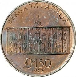 Монета > 50лір, 1973 - Мальта  (Кастильське подвір'я) - reverse