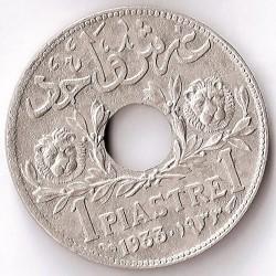 Coin > 1piastre, 1929-1936 - Syria  - reverse