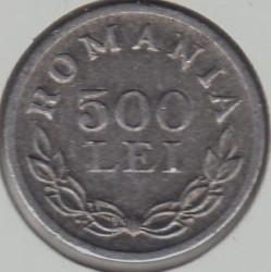 Moneta > 500lėjų, 1946 - Rumunija  - reverse