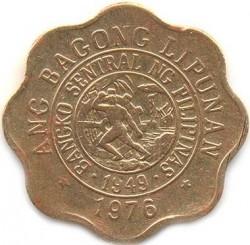 Moneta > 5sentimos, 1975-1978 - Filippine  - obverse