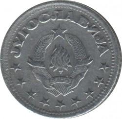 Монета > 50пар, 1945 - Югославия  - obverse