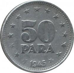 Монета > 50пар, 1945 - Югославия  - reverse