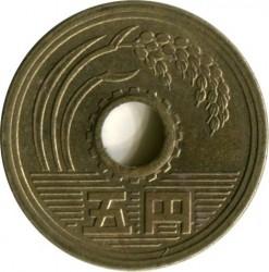 Coin > 5yen, 1993 - Japan  - reverse
