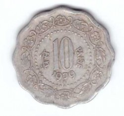 Mynt > 10paise, 1979 - India  - reverse