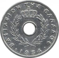 錢幣 > 20雷普塔, 1954-1971 - 希臘  - obverse