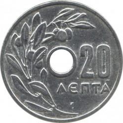 錢幣 > 20雷普塔, 1954-1971 - 希臘  - reverse