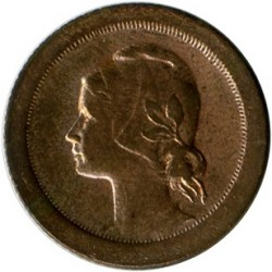 Coin > 5 centavos, 1924-1927 - Portugal  - reverse