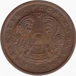 Νόμισμα > 5Τιγίν, 1993 - Καζακστάν  (Καφέ χρώμα) - obverse