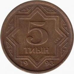 Νόμισμα > 5Τιγίν, 1993 - Καζακστάν  (Καφέ χρώμα) - reverse