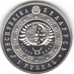 Moneta > 1rubel, 2009 - Białoruś  (Znaki zodiaku - Byk) - reverse