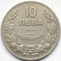Кованица > 10лева, 1930 - Бугарска  - obverse