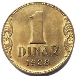 Монета > 1динар, 1938 - Югославия  - reverse