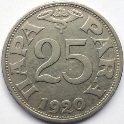 Moneta > 25para, 1920 - Jugosławia  - reverse
