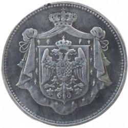Moneda > 10para, 1920 - Yugoslavia  - obverse