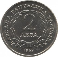 Mynt > 2leva, 1969 - Bulgaria  (90th Anniversary - Liberation from Turks) - obverse