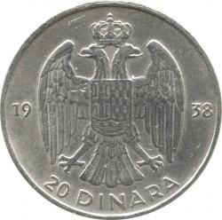 Монета > 20динара, 1938 - Югославия  - reverse