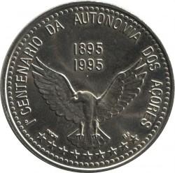 Монета > 100ескудо, 1995 - Азорські острови  (100-та річниця Азорської автономії) - reverse